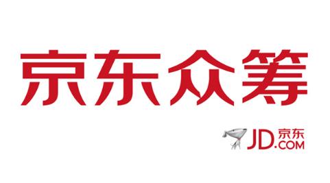 京东众筹入驻产品的质检报告怎么办理插图