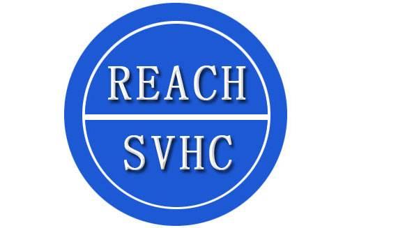 REACH认证报告-REACH认证最新211项-欧盟REACH检测授权机构插图
